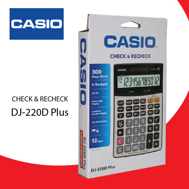 Dj-220/220d casio calculator | text book centre.