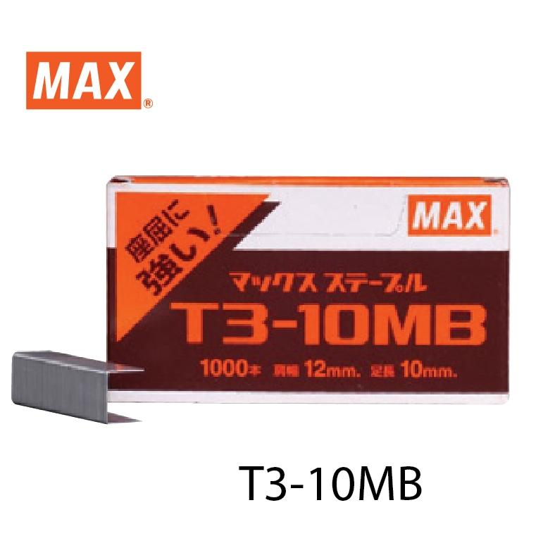T3-10MB
