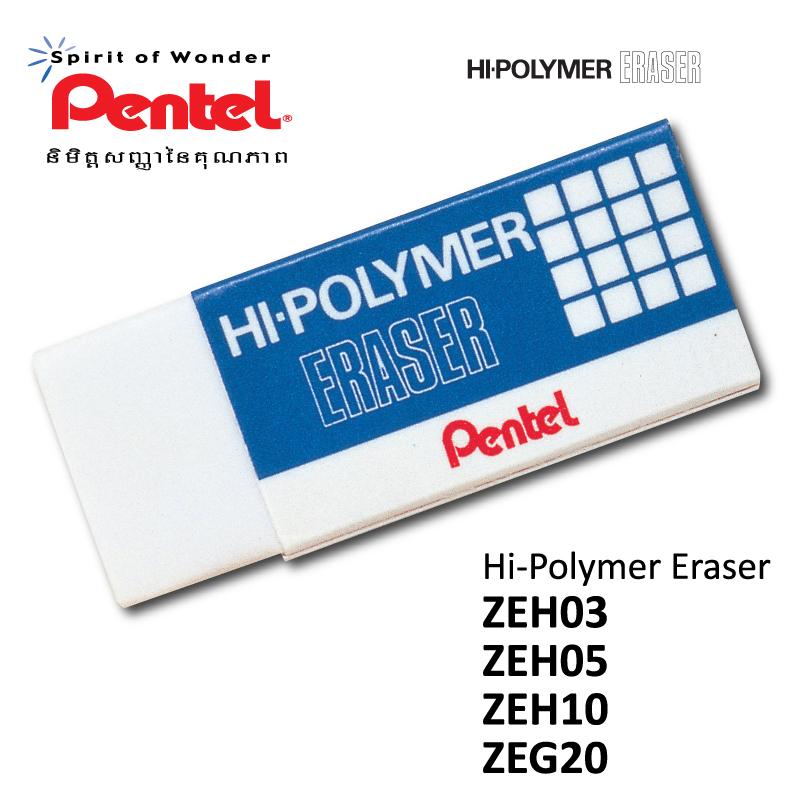 Hi-Polymer Eraser
