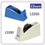LS350 & LS500