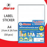 A4 LABEL STICKER